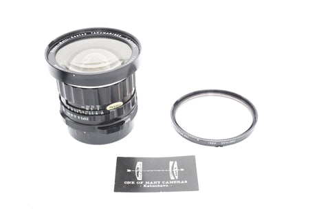 Pentax 67 55mm f3.5 Takumar Super-Multi-Coated