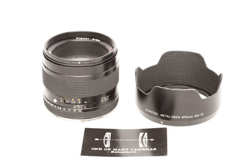 Contax 645 80mm f2.0 Planar with GB-72 lens hood