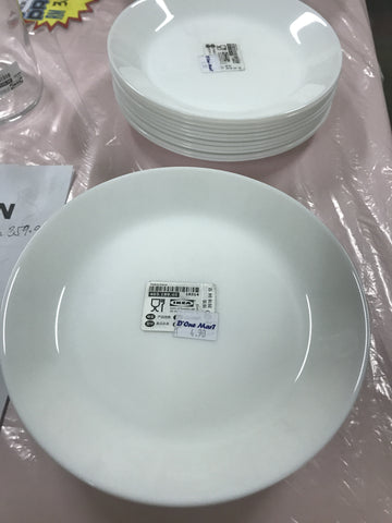 40318940 OFTAST Side plate, white, 19 cm.