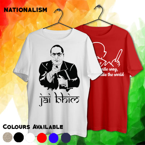Nationalism Men's T-shirt