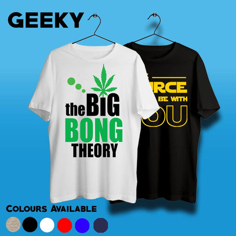Geeky Men's T-shirt
