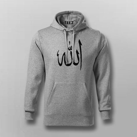 Allah Calligraph  Hoodies For Men Online India