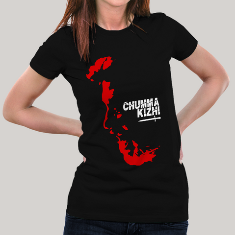 Chumma Kizhi Darbar Tshirt for women India Darbar t shirt