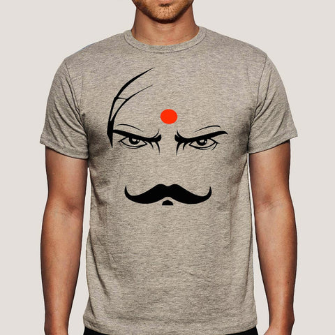 Buy Bharathiyar Tamil Poet Men's T-shirt At Just Rs 349 On Sale!