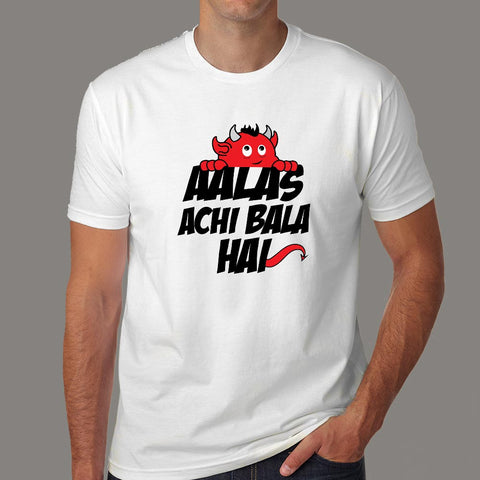 Aalas Achi bala hai Hindi Quote T-shirt for Men online india