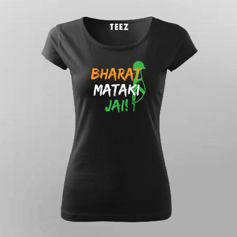 Bharat Mata Ki Jai T-Shirt For Women Online India