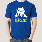 CSK-  Dhoni Captain Cool Men's T-shirt
