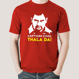 CSK-  Dhoni Captain Cool Men's T-shirt Online