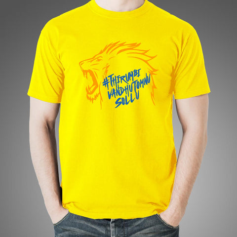 Thirumbi Vandhutomnu Sollu Men's CSK  Yellow T-shirt Online India