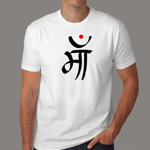 Maa In Hindi T-Shirt For Men Online India