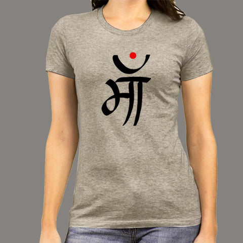 Maa In Hindi T-Shirt For Women Online India