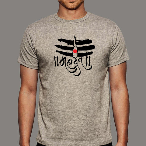 Har Har Mahadev Lord Shiva Men's T-shirt online india