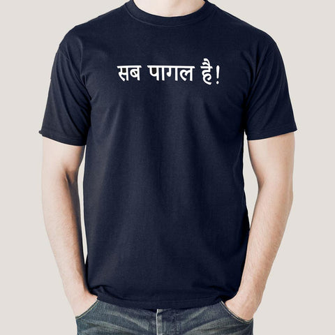 Sab Pagal Hai Hindi Men's T-shirt