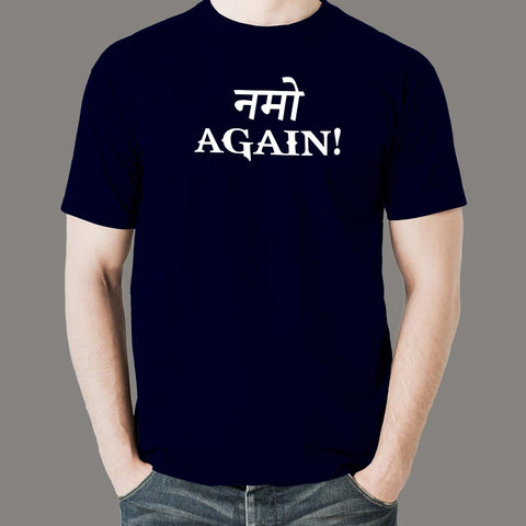 Namo Again T-shirt for Men