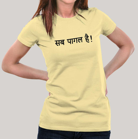 sab pagan hai hindi t-shirt online