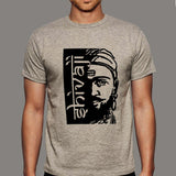 Shivaji Maharaj Men's T-Shirt