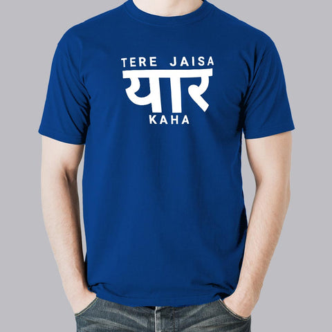 Tere Jaisa Yaar Kahan, Friendship T-Shirt For Men