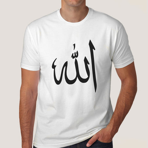 Allah Calligraph Men's T-shirt