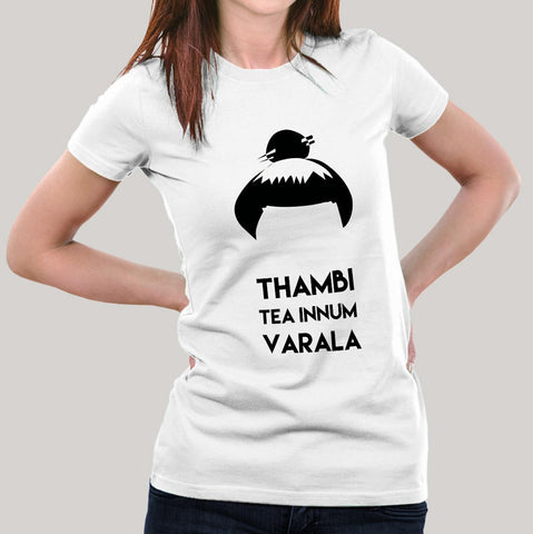vadivel funny t-shirt