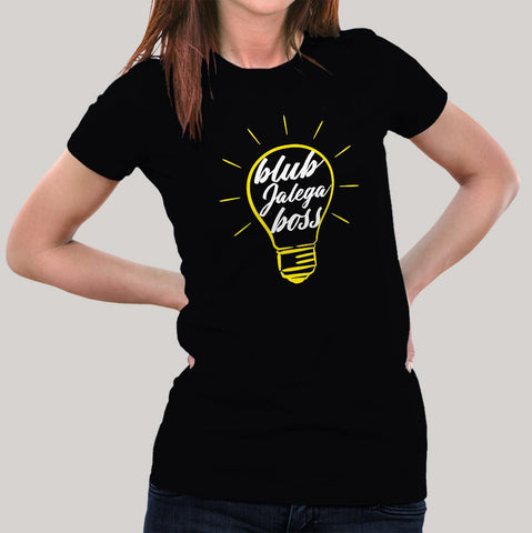 Bulb Jalega Boss TVF inspired Women's T-shirt