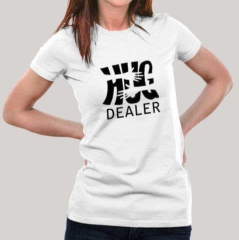 Hug Dealer Women's T-shirt