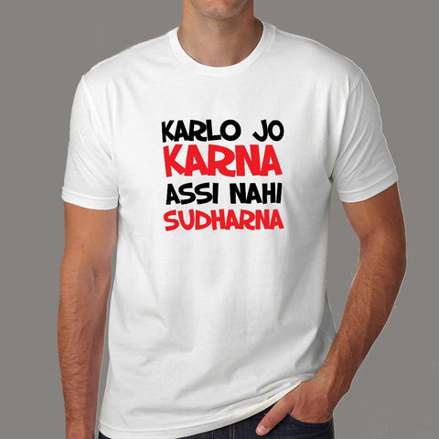 Karla Jo Karna Assi Nahi Sudharna Bollywood Quote T-Shirt For Men online india