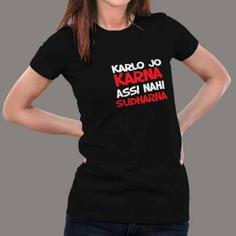 Karla Jo Karna Assi Nahi Sudharna Bollywood Quote T-Shirt For Women online india