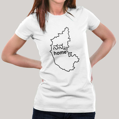 Karnataka is My Home Women's T-shirts