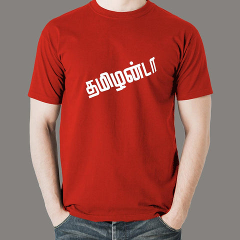 Tamilanda Men's T-Shirt