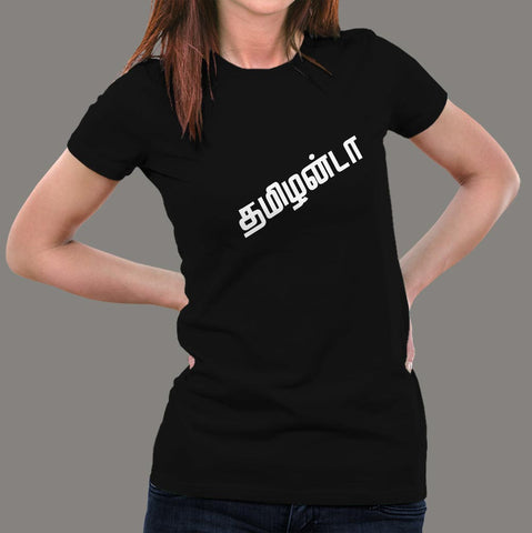 Tamilanda Women's T-Shirt online india