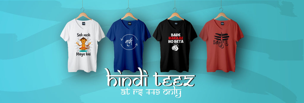 Hindi and Desi T-shirts Online India