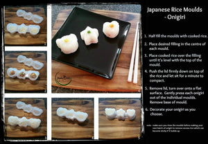 Japanese Rice Moulds - Onigiri