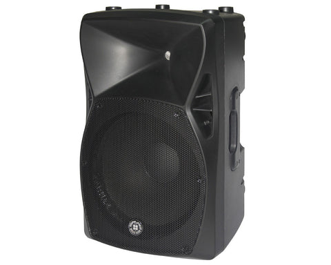 Topp Pro X15A active 15' speaker - ON SPECIAL