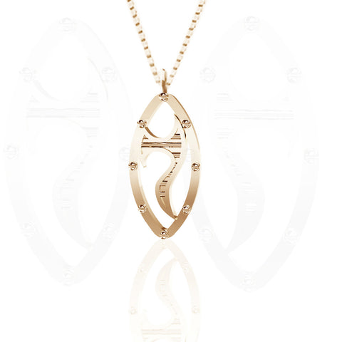 Celtic Sword Pendant in Yellow Gold Vermeil