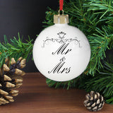 Personalised Ornate Swirl Couple Bauble