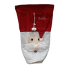 Personalised Embroidered Jumbo 90CM Red White Xmas Sack