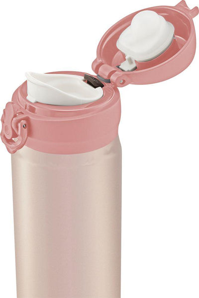 Thermos Super Light Direct Drink Flask 350ml Rose Gold