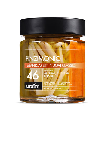 PINZIMONIO (Celery, Carrots, Fennel) - 8.8oz / 250g - Product of Italy