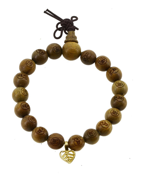 Tibetan Carved Sweet Smelling Wood Prayer Beads with a Removable Charm