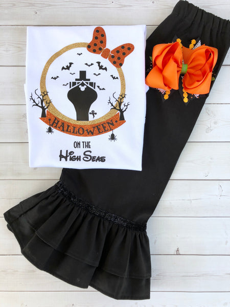 Halloween Cruise Glitter Double Ruffle Pant Set