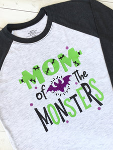 To Be Frank Monster MOM Shirt ONLY