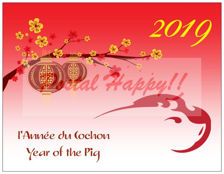 Year of the Pig Postcard