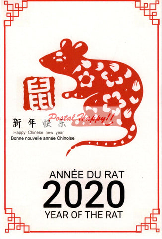 2020 Year of the Rat Postcard