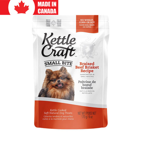 <b>Kettle Craft</b><br>Braised Beef Brisket, Montreal Style<br>6oz - 12oz