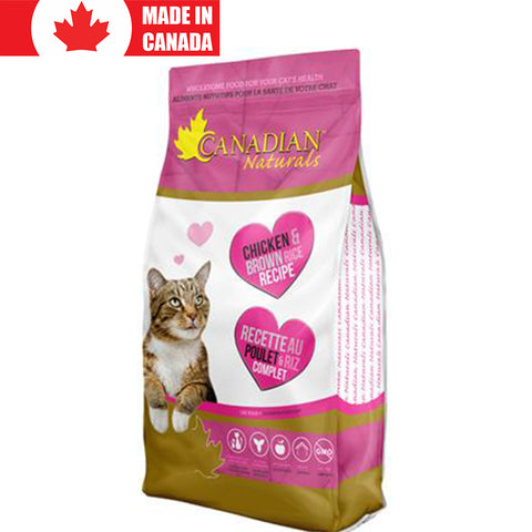 <b>Canadian Natural</b><br>Chicken & Brown Rice<br><br>3lb - 15lb