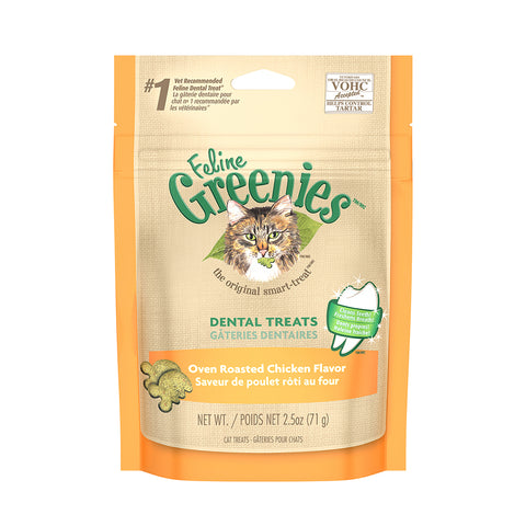 <b>Grennies</b><br>Dental Oven Roasted Chicken<br>2.1oz - 21oz