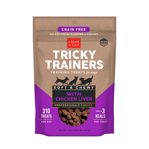 Trainers Chewy Liver