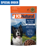 <b>K9 Natural</b><br>Beef Feast<br><br>5oz - 8lb
