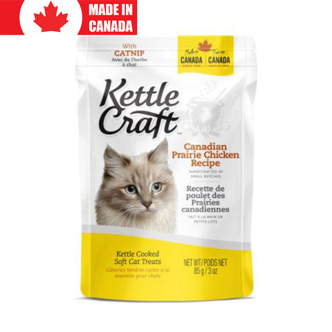<b>Kettle Craft</b><br>Prairie Chicken<br><br>3oz - 85g