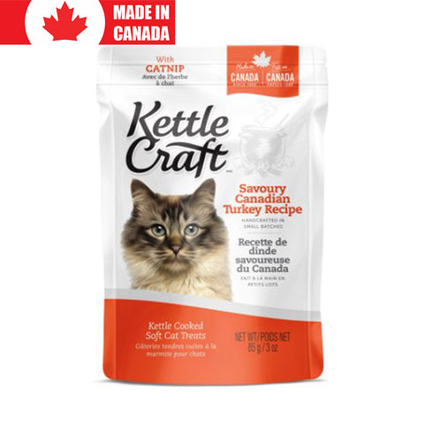 <b>Kettle Craft</b><br>Savoury Turkey Recipe<br><br>3oz - 85g